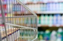 supermercato biologico