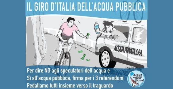 Giro_d_italia_acqua_pubblica