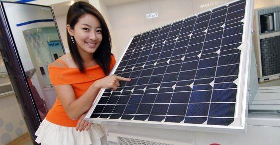 condizionatore_ibrido_solare_LG