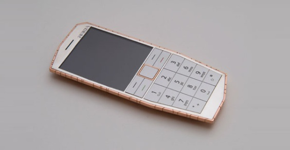 Nokia-E-Cu-by-Patrick-Hylan