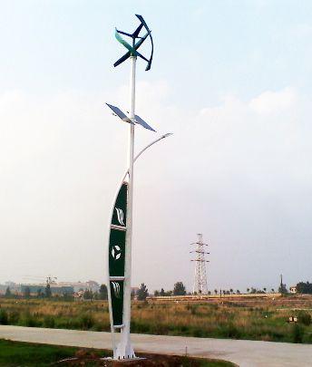 uge-sanya-installed