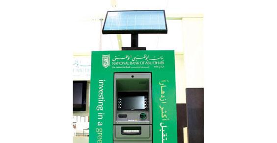 bancomat_solare