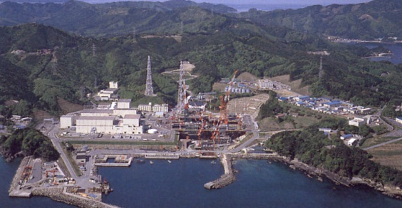 onagawa-centrale-nucleaire
