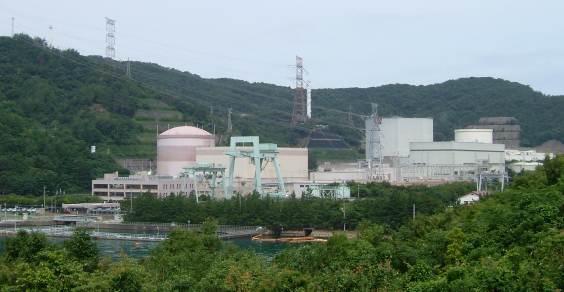 allarme-nucleare-fuga-radioattiva-tsuruga