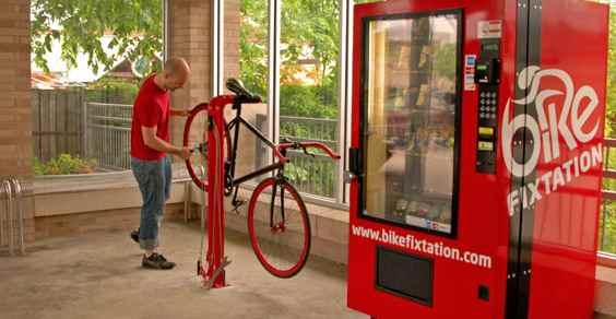 bike_station2