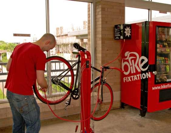 bike_station4