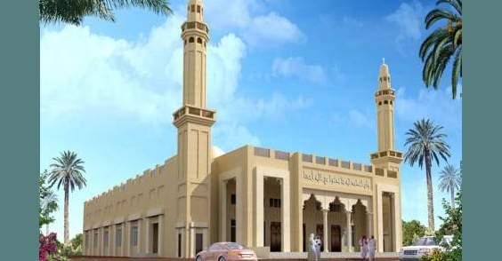 moschea green