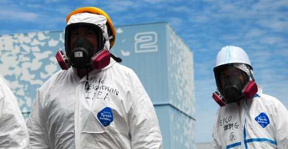 fukushima tepco