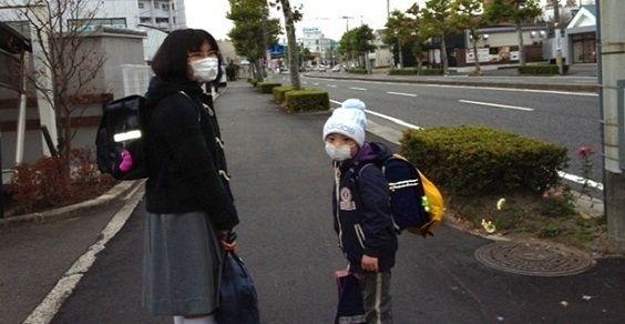 petizione Fukushima