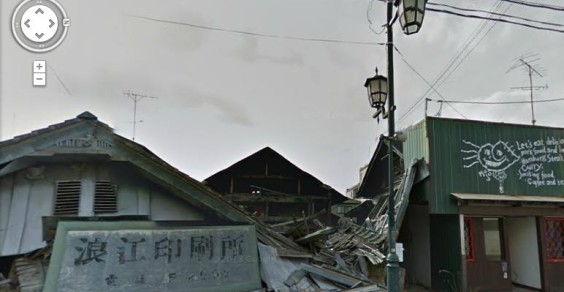 fukushima google cover
