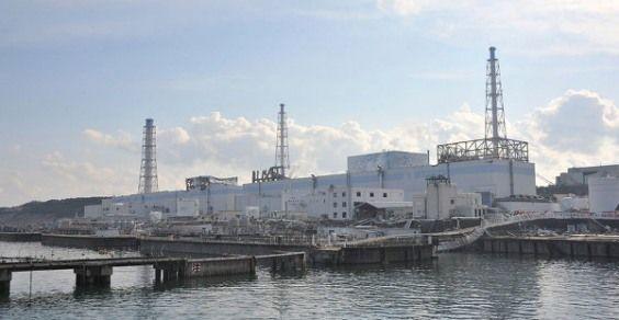 acqua fukushima
