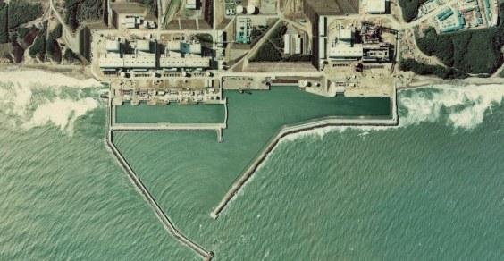 fukushima acqua oceano