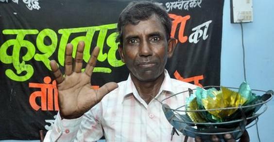 shreekant kushwaha