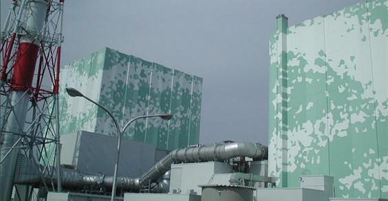 fukushima muro ghiaccio