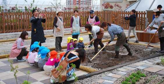 tokyo community garden 2