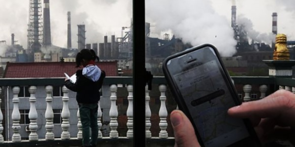 smog app