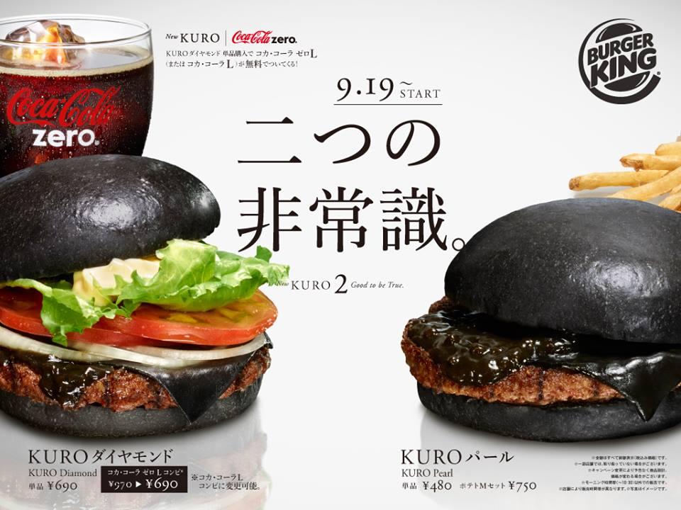 black burger 3