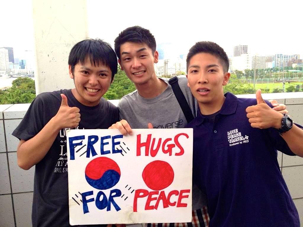 free hugs peace