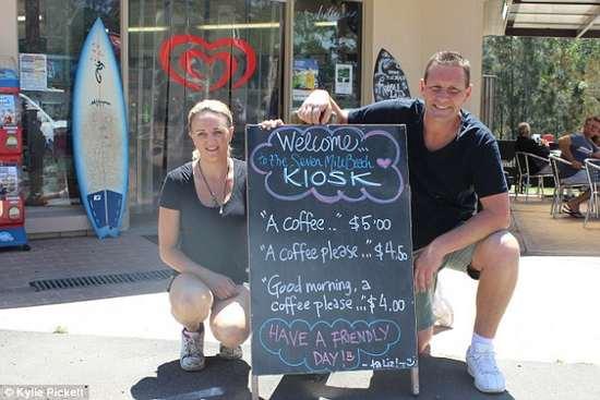 australia caffe cortesia 1