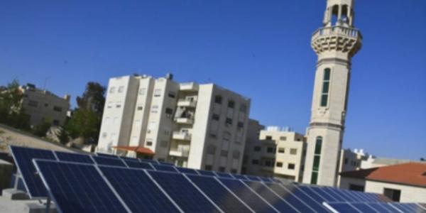 moschea solare