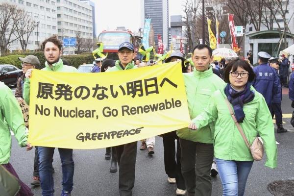 greenpeace fukushima4bis
