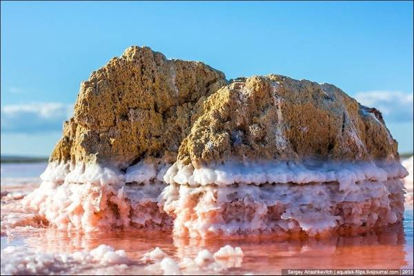 10. Koyashskoye Salt Lake