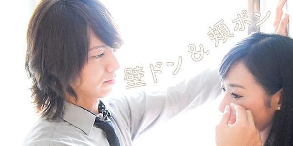 Ikemeso service