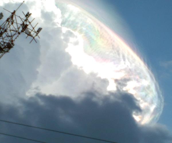 Nube costa rica2
