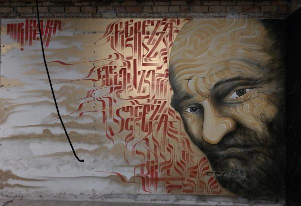 gravity street art 12