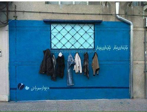 muro gentilezza5