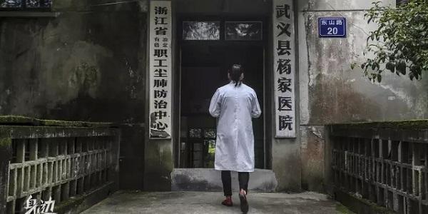 ospedale cinese 0