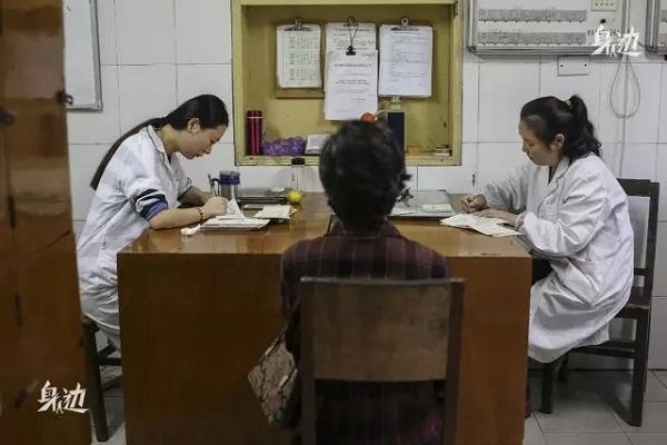 ospedale cinese 10