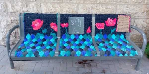 Embroidered street benches by Talya Tomer Schlesinger 1 1020x610