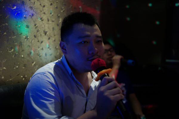 ITCC Andy Karaoke