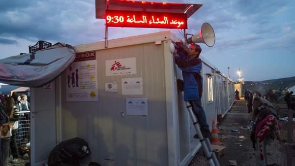 Wifi in Idomeni