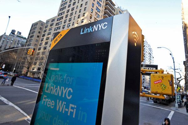 new york wifi free