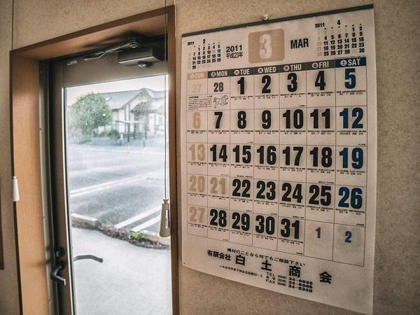 fukushima 2016 06