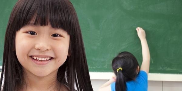 bambini giappone scuola