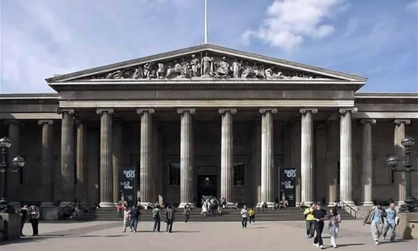 british museum intro