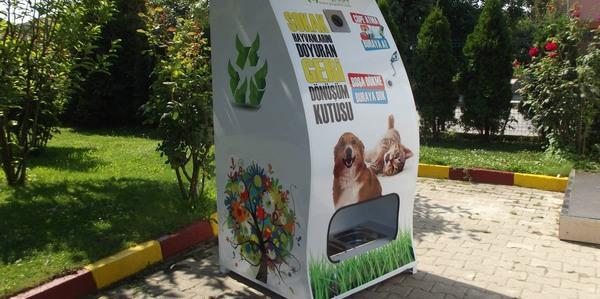 distributori automatici cibo animali