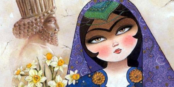 copertina nowruz