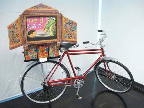 kamishibai bici