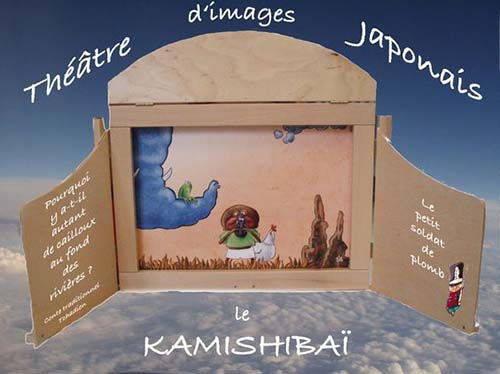 kamishibai cartone