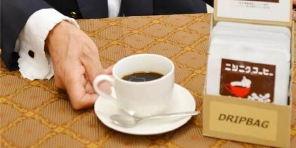 caffè-aglio-cover
