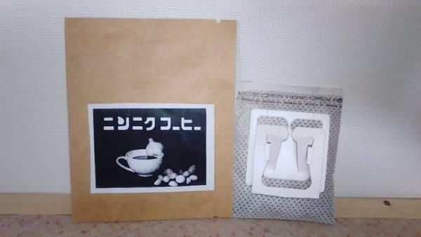 caffè aglio