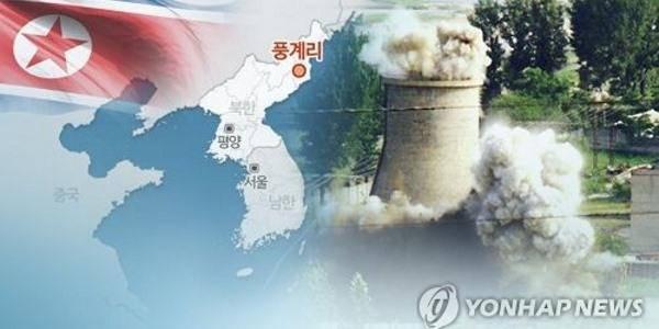 crollo sito nucleare