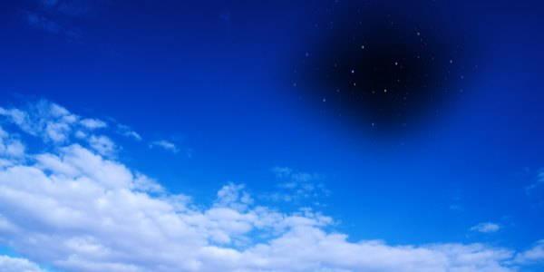 buco ozono 2017