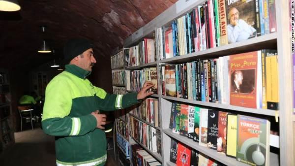 biblioteca discarica