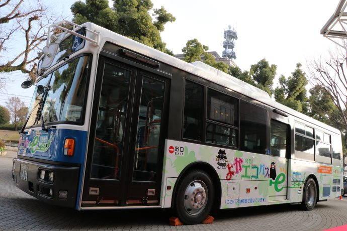 autobus nissan leaf