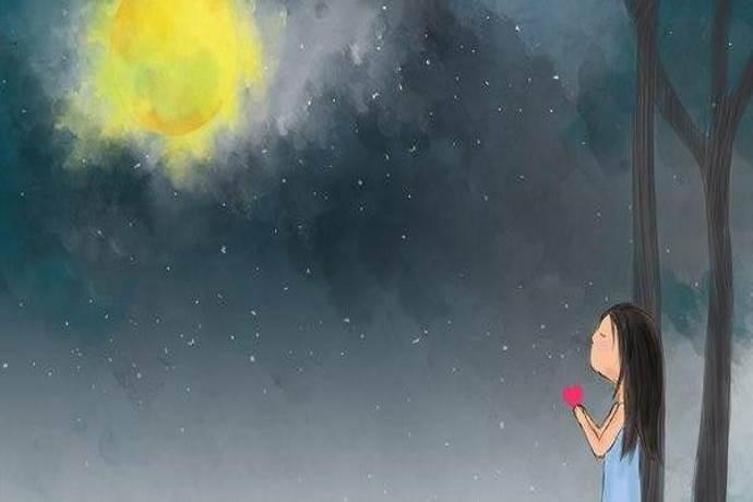 solitudine_cover_ministro
